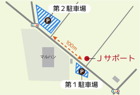 PCランド・Jサポート共通駐車場